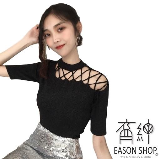 EASON SHOP(GU6598)小心機胸口鏤空設計綁帶斜肩閃閃金線圓領短袖T恤短版針織女上衣服彈力貼身內搭衫