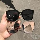 墨鏡女 韓版潮網紅2020新款防紫外線太陽眼鏡明星款大框街拍圓臉 京都3C