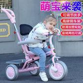 兒童三輪車寶寶腳踏車寶寶自行車嬰幼兒推車