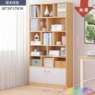 書架簡約落地客廳收納置物架臥室小型儲物櫃子辦公室書櫃書櫥 2021新款書架