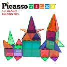 美國Picasso Tiles 3D立體...