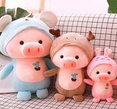 可愛小豬公仔毛絨玩具玩偶睡覺抱枕超萌禮物【步行者戶外生活館】