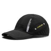 Puma Training 黑 運動帽 遮陽帽 高爾夫球帽 網面 六分割帽 6-Panel 棒球帽 02209801