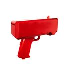 鈔票玩具槍 發射槍 噴錢槍【DB0077】散錢槍 玩具槍 電動玩具