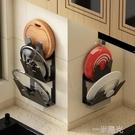 廚房鍋蓋架 多功能砧板架 菜板架壁掛免打孔案板收納架置物架神器 一米陽光