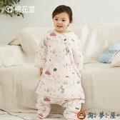 嬰兒睡袋新生嬰幼兒童分腿寶寶防踢被子純棉保暖【淘夢屋】