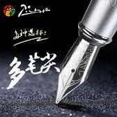 鋼筆 鋼筆916美工筆成人練字書法筆彎頭彎尖簽字學生用 傾城小鋪