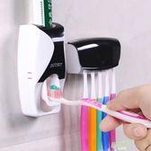 牙刷架 裝牙刷牙膏的盒子創意架放衛生間擺放可愛收納盒正韓歐式陶瓷架子