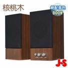 JS 淇譽電子 JY2039 木匠之音 ...