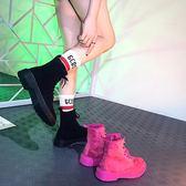 馬丁靴子新款學生韓版百搭黑色機車短筒靴春秋英倫風鞋女