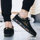2019新款春季男鞋韓版潮流百搭休閒帆布板鞋男士夏季布鞋男生潮鞋『艾麗花園』