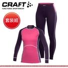 【CRAFT 瑞典 女 套裝組 排汗衣褲《桃紅》】1901653/快乾/彈性/輕量舒適/緊身衣