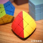 益智魔方  寶石五魔方金字塔粽子鏡面異形套裝順滑兒童益智玩具 KB9605【歐爸生活館】