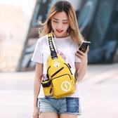 新款胸包女士韓版潮斜跨包帆布前挎包包單肩包男運動時尚腰包 朵拉朵