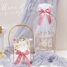 禮盒 伴郎伴娘伴手禮女結婚實用禮盒高端滿月周歲回禮手提籃子鐵藝創意【快速出貨八折下殺】