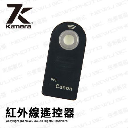 Canon 佳能 RC-6 RC6 副廠 無線遙控器 紅外線遙控器 ★可刷卡免運★ EOS M 700D 100D 650D 600D 7D 5D2 薪創