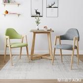 北歐風椅子現代簡約學生書桌椅網紅化妝電腦凳子靠背家用北歐餐椅ATF 青木鋪子