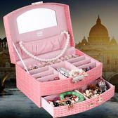 皮筋頭繩收納盒兒童塑膠可愛首飾品發箍迷你百寶箱小公主梳妝盒子全館滿額85折