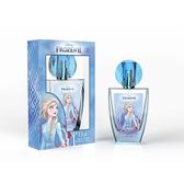 Disney FrozenII 冰雪奇緣2 魔法艾莎香水 50ml