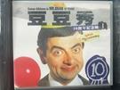 挖寶二手片-V02-052-正版VCD-電影【豆豆秀1:10週年紀念輯】-羅溫艾金森(直購價)