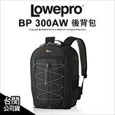 Lowepro 羅普 Photo Classic 經典攝影家 BP 300 AW 後背相機包 公司貨 ★24期免運★薪創數位
