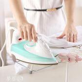 熨衣板 安楓 燙衣板家用小號 可折疊 臺式熨燙板電熨斗板折疊加固熨斗架 夢藝家