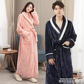 浴袍 冬天情侶一對睡袍女加大碼胖mm寬鬆男士秋冬季浴袍加長款加厚睡衣 新品