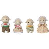 《 森林家族 》綿羊家庭組 / JOYBUS玩具百貨