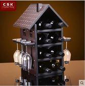 CSK萊瑞斯木質紅酒架葡萄酒架創意架子歐式家居裝飾擺設紅酒杯架 igo 夏洛特居家