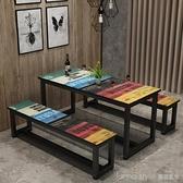 訂製小吃快餐店桌椅飯店食堂餐廳一桌二四椅組合 咖啡廳個性主題餐桌 新品全館85折 YTL