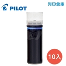 PILOT 百樂 P-WMRF8-L 藍色 白板筆卡水 10入/盒