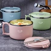 便當盒304不銹鋼保溫飯盒碗帶蓋簡約圓形便攜飯缸【極簡生活】