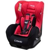 NANIA 納尼亞 0-4歲安全汽座(安全座椅)蜂巢系列-紅色FB00585[衛立兒生活館]