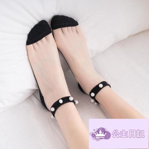 5雙 水晶蕾絲襪珍珠襪子女短襪淺口棉花邊潮薄款【公主日記】