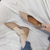 平底單鞋女春季新款韓版尖頭淺口低跟一字扣帶百搭工作女鞋「千千女鞋」