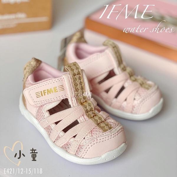 《7+1童鞋》日本 IFME 寶寶機能 學步涼鞋 E421 粉色