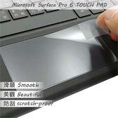 【Ezstick】Microsoft surface Pro 6 專用 TOUCH PAD 觸控板 保護貼