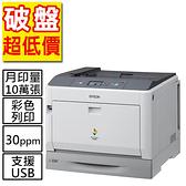 EPSON A3彩色雷射印表機 C9300N