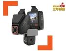 送32G卡+手機支架『 Mio MiVue 806D 』WiFi/星光級Sony感應元件/前後雙鏡頭行車記錄器+GPS測速器/紀錄器