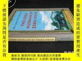 二手書博民逛書店THE罕見COOD HUSBAND OF ZEBRA DRIVE