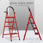 家用梯子折疊室內人字梯加厚鋼管移動多功能伸縮梯移動扶樓梯步梯    color shopYYP
