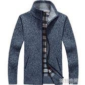 男裝秋季開衫拉鏈毛衣加厚加絨立領男寬鬆保暖針織衫外套