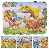 恐龍拼圖兒童益智玩具智力拼板
