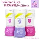 【彤彤小舖】Summer s eve 5 in 1 私密浴潔露(敏感花香/敏感)9oz(266ml) 美國進口 新包裝