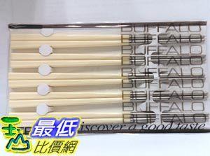 [臺灣製] 牛頭牌 Free 不銹鋼複合六角筷 玉石白 5入 BUFFALO