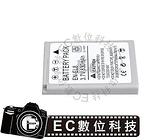 【EC數位】EN-EL8 高容量防爆電池 S1 S2 S3 S5 S6 S7 S8 S9 S50 S51 S52 P1 P2 專用 ENEL8