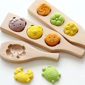 點心模具 模具月餅寶寶輔食饅頭工具面食模型家用老婆餅干磨具