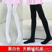 絲襪 兒童打底連褲襪舞蹈襪子春秋天鵝絨女童黑色白色純色緊身連體絲襪 寶貝計畫