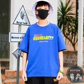 男童中大童夏裝2020新款短袖T恤兒童青少年寬鬆半袖男孩歲 FX5281 【野之旅】