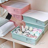 儲物抽屜內衣褲整理箱三件套家用 果果輕時尚